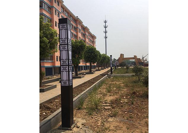 江西省高安中学地址_高安市上湖中学-江西瑞宇新能源科技有限公司