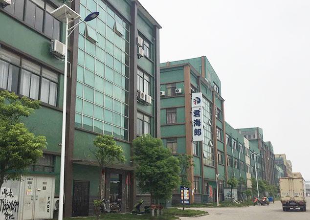 小蓝经济开发区创业园